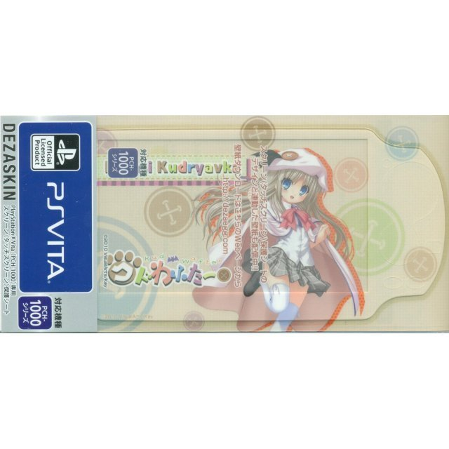Kud Wafter Design Skin for Playstation Vita