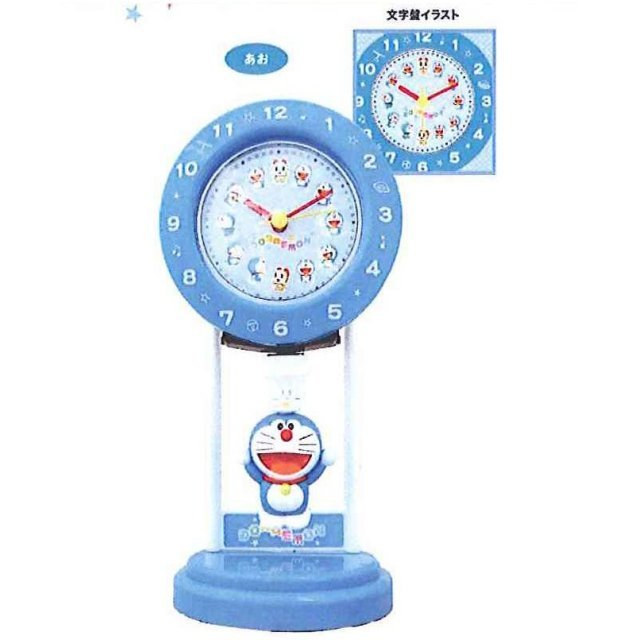 Blue Doraemon Clock