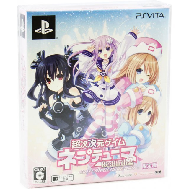 Chou Jijigen Game Neptune Re: Birth 2 Sisters Generation [Limited Edition]