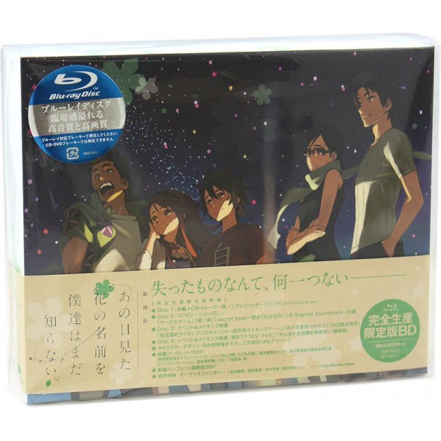 Ano Hi Mita Hana no Namae wo Bokutachi wa Mada Shiranai The Movie [3Blu-ray+CD Special Limited Edition]