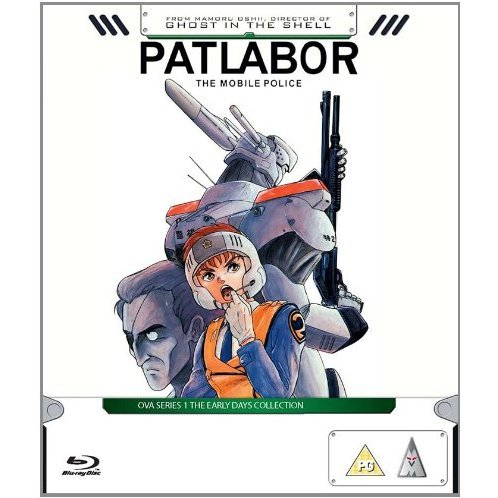 Patlabor The Mobile Police: Ova Series 1 - The Early Days Collection