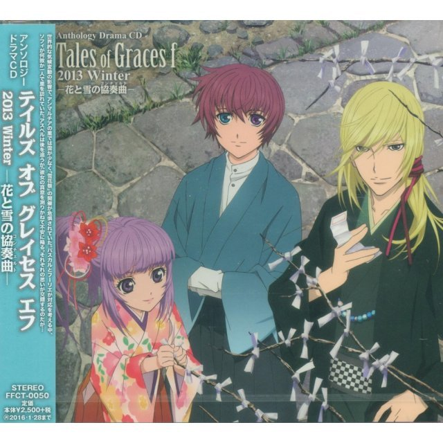 Anthology Drama Cd Tales Of Graces F 2013 Winter
