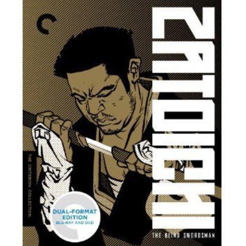 Zatoichi-Blind Swordsman