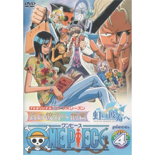 One Piece 5th Season Piece.4 TV Original: Part 1 of 2