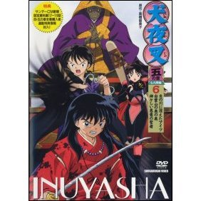 Inuyasha Chapter.5 Vol.6
