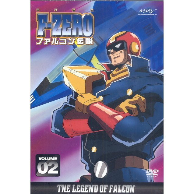 F-Zero Legend of Falcon Vol.2