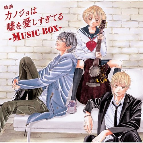 Kanojo Wa Uso Wo Aishisugiteru - Music Box [CD+DVD Limited Edition]