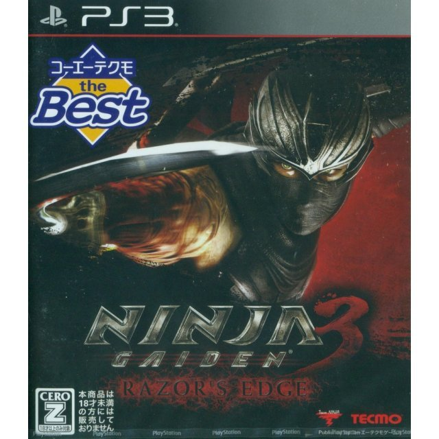 Ninja Gaiden 3: Razor's Edge [Koei the Best]