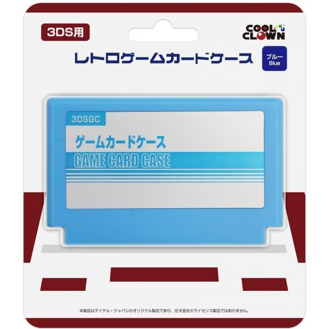 Retro Game Card Case for 3DS (Blue)