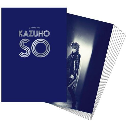 Special Dvd Box Kazuho So [Limited Edition]