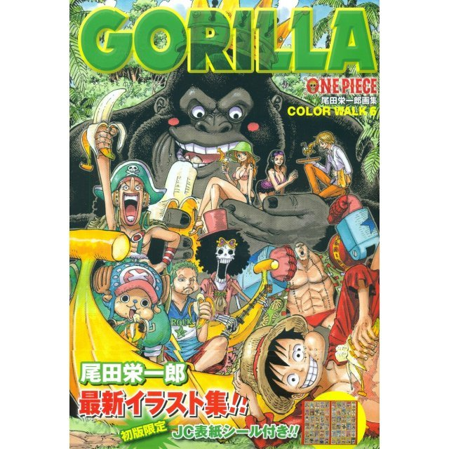 One Piece Color Walk Vol. 6: Gorilla