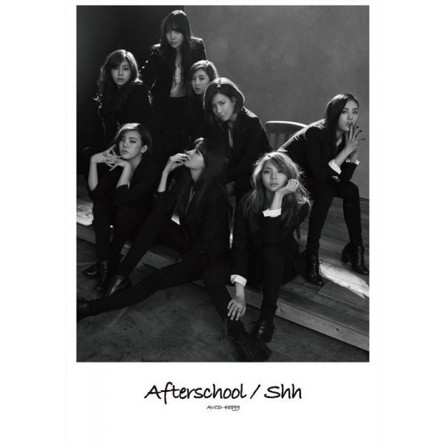 Shh [Limited Edition (Photo Book Ver.)]