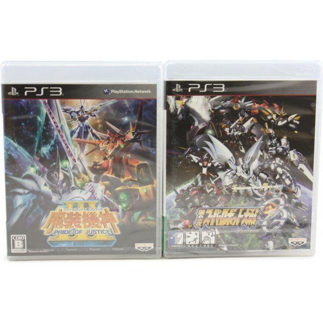 Super Robot Wars Fan Set [Play-Asia.com Special PS3 Bundle]