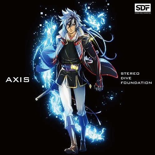 Axis (Nobunaga The Fool Outro Theme) [Anime Edition]