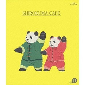 Shirokuma Cafe Cafe.11