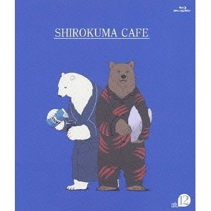 Shirokuma Cafe Cafe.12
