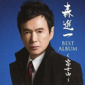 Best Album - Fujisan