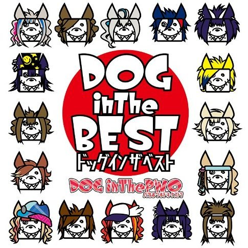 Dog In The Best [Limited Edition Type B]