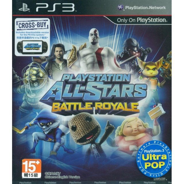 PlayStation All-Stars Battle Royale (Chinese + English Version) (PS3 Ultra Pop)