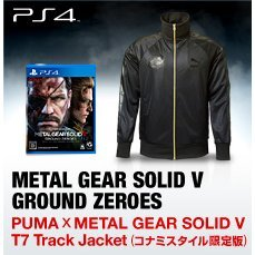 Puma x Metal Gear Solid T7 Track Jacket (PS4/ L Size) [Konami Style Limited Edition]