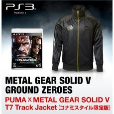 Puma x Metal Gear Solid T7 Track Jacket (PS3/ O Size) [Konami Style Limited Edition]