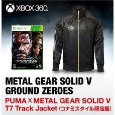 ee4fb6a1650b Puma x Metal Gear Solid T7 Track Jacket (Xbox 360  L Size)  Konami Style  Limited Edition