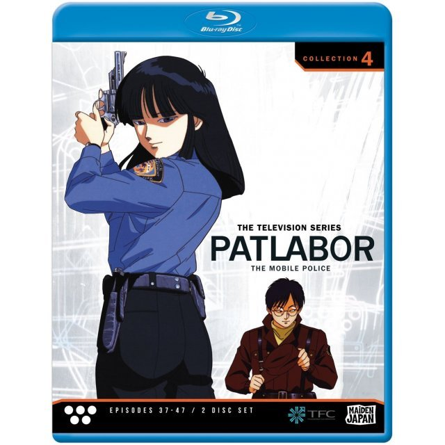 The TV Series: Patlabor - The Mobile Police [Collection 4]