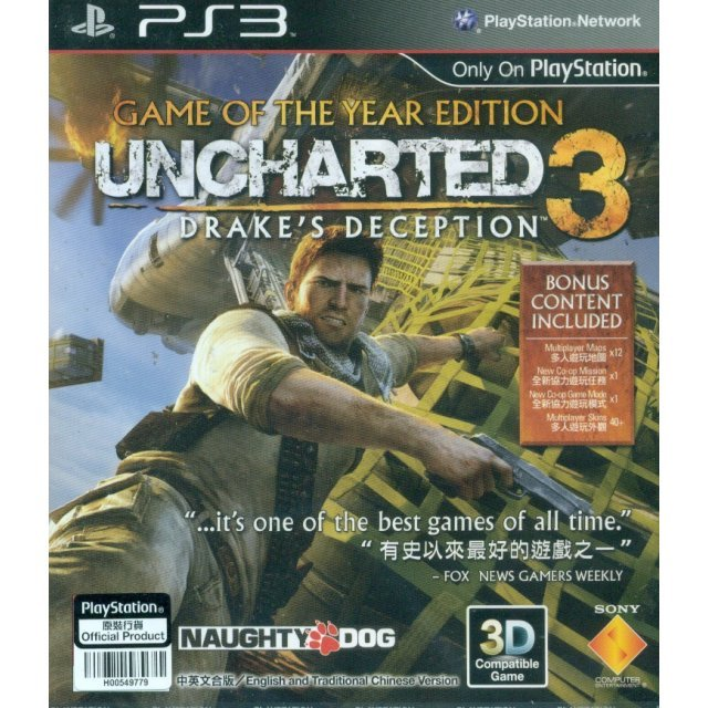 Uncharted 3: Drake's Deception (Game of the Year) (PS3 Ultra Pop)