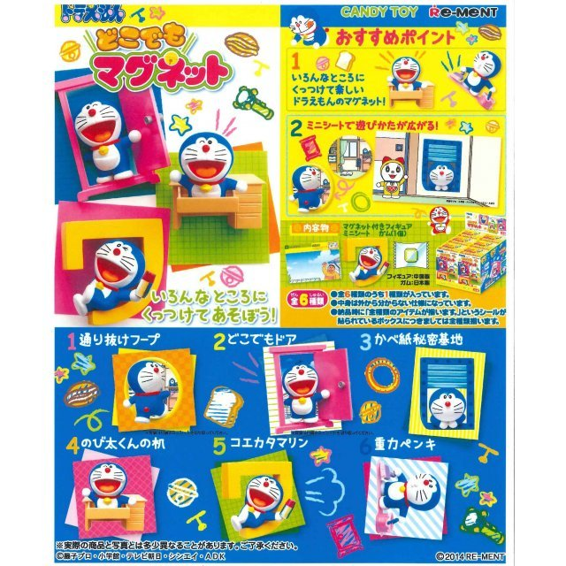 Doraemon: Dokodemo Magnet (Set of 6 Pieces)