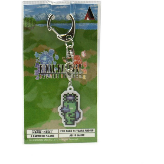Square Enix Final Fantasy All the Bravest Metal Key Chain: Kappa