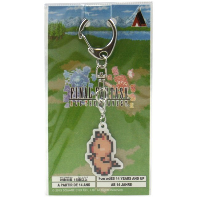 Square Enix Final Fantasy All the Bravest Metal Key Chain: Pig