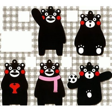 Kumamon Rubber Mascot & Nail (Set of 10 Pieces)