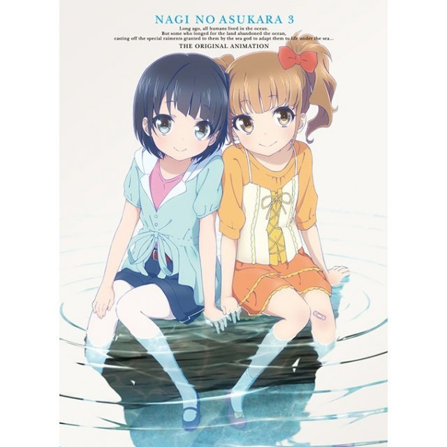 Nagi No Asu Kara Vol.3 [Limited Edition]
