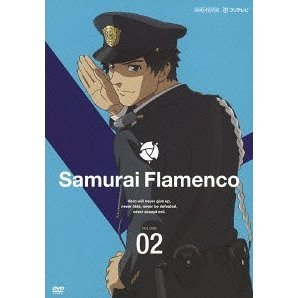 Samurai Flamenco Vol.2