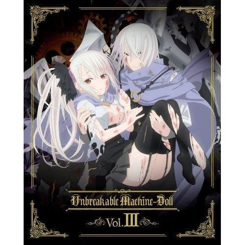 Unbreakable Machine-doll Vol.3