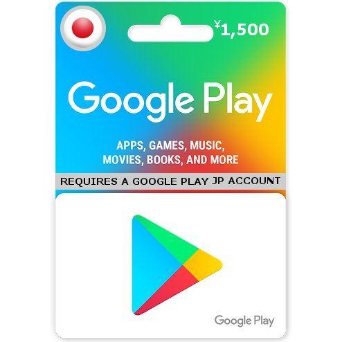 Playstore Karte.Google Play Gift Card 1500 Yen Digital
