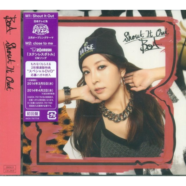 Shout It Out [CD+DVD Type A]
