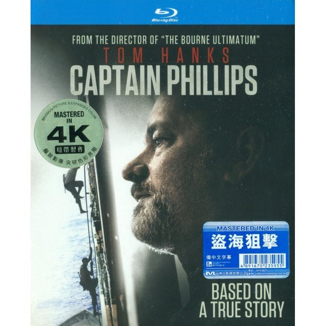 Captain Phillips [Mastered in 4K]
