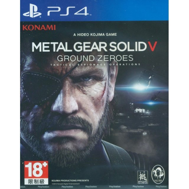 Metal Gear Solid V: Ground Zeroes (English)