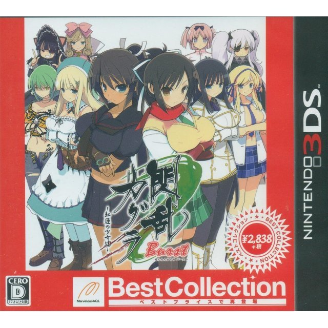 Senran Kagura Burst -Guren no Shoujotachi- (Best Collection)
