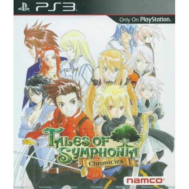 Tales of Symphonia Chronicles (English)