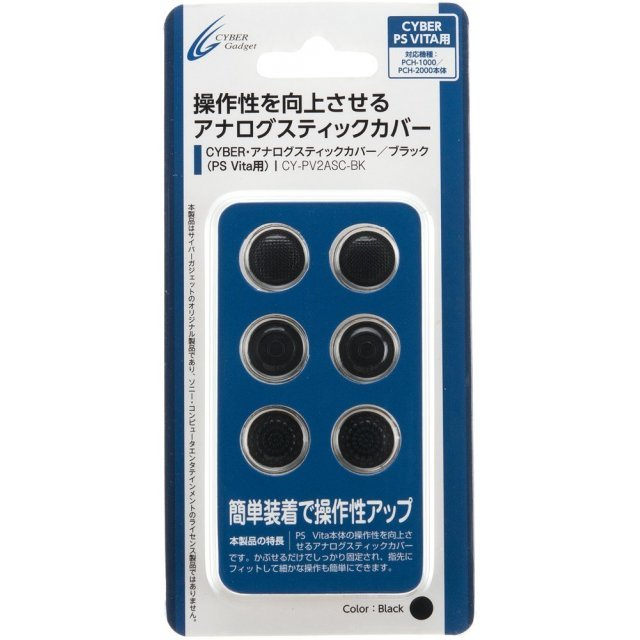 Analog Stick Cover for PlayStation Vita (Black)