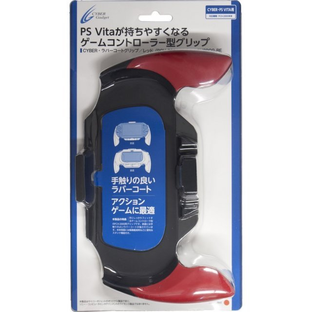 Rubber Coat Grip for PlayStation Vita Slim (Red)
