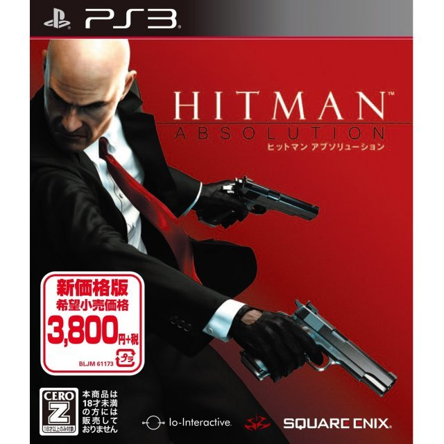 Hitman: Absolution (New Price Version)