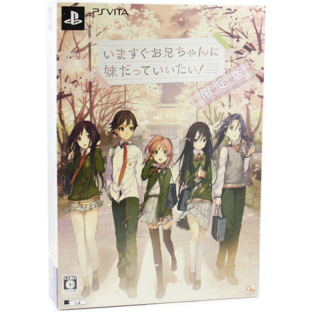 Ima Sugu Onii-chan ni Imouto datte Iitai [Limited Edition]