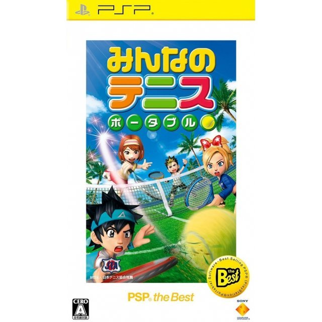 Minna no Tennis Portable (PSP the Best) [Best Price Version]