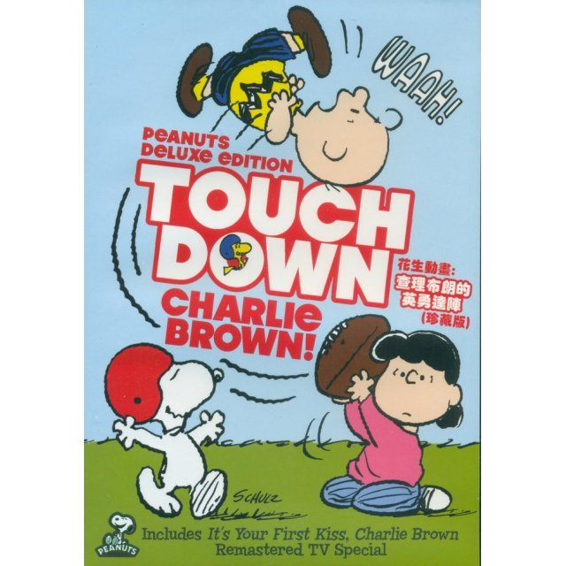Peanuts! Touchdown Charlie Brown! [Deluxe Edition]