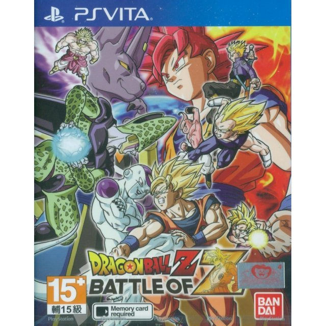 Dragon Ball Z: Battle of Z (Japanese)