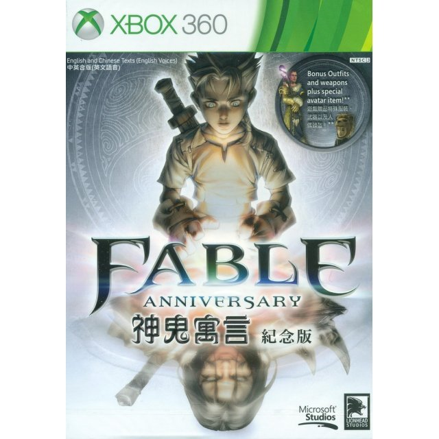 Fable Anniversary (Chinese & English Version)