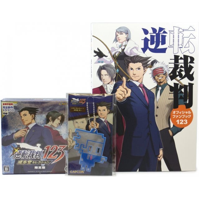 Gyakuten Saiban 123 Naruhodo Selection [e-capcom Limited Edition]
